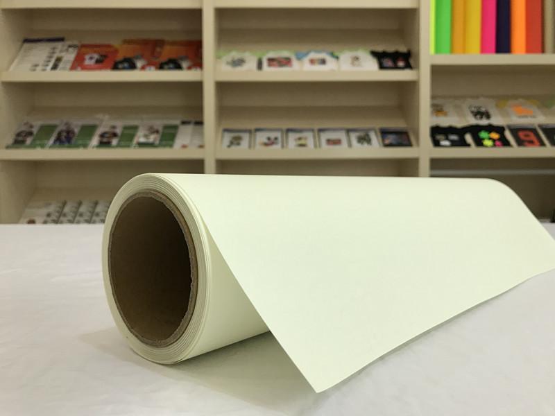 HTGD-300S Eco-solvent Glow Dark Printable PU Flex Heat Transfer Vinyl